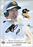 BBM 2020 ホークス 柳田悠岐 銀盤 直筆サインカード
