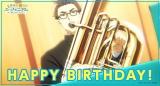 後藤くん 誕生日