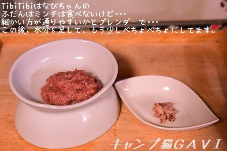 200912_5011.jpg