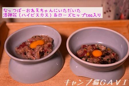 200928_5433.jpg