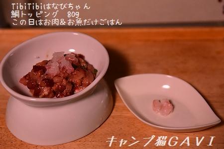 201123_7470.jpg