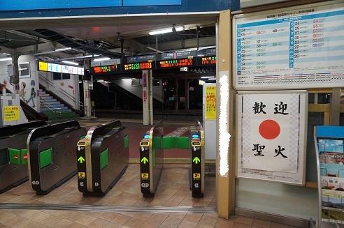 30石巻駅構内