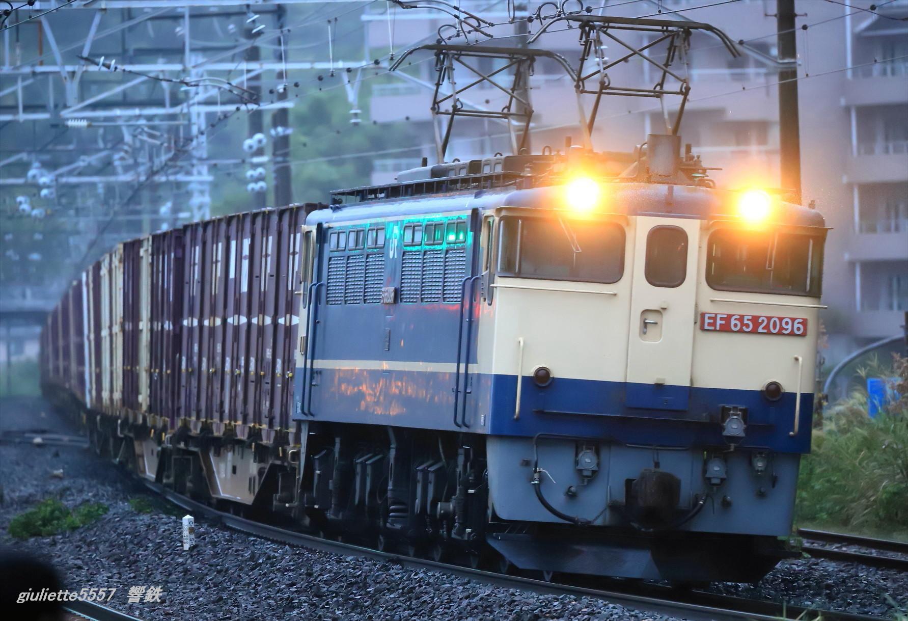 5086レ EF652096 湯河原~真鶴 2020.09.26