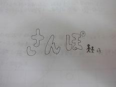 CIMG2964.jpg