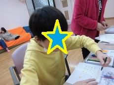 CIMG5992.jpg