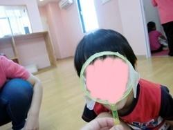 CIMG6010.jpg