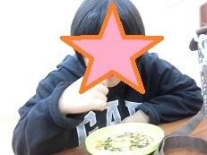 CIMG8181.jpg