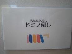 CIMG8421.jpg