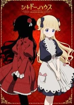 Sp_anime2103j1.jpg