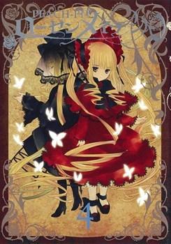 Sp_anime2103j2.jpg