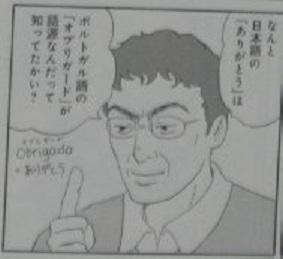 buona1004_01.jpg