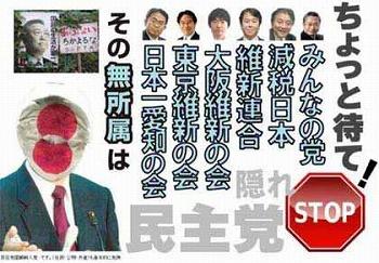 hanami1104_00.jpg