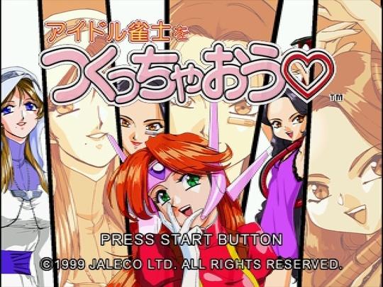 hentai2004d.jpg