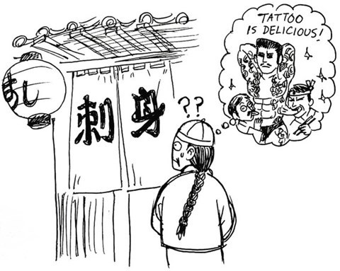 kanji2004b.jpg