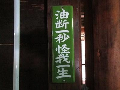 kanji2004d.jpg