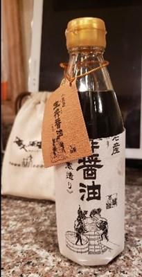 kishiboru_shoyu2005f.jpg