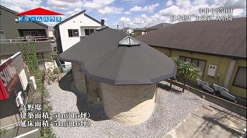 new_house1110_06.jpg