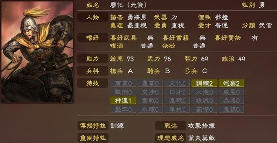 sangoku2104a.jpg
