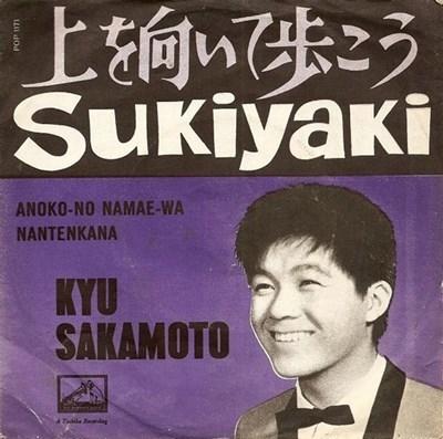 sukiyaki2004q.jpg