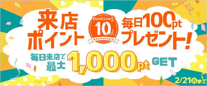 10th_banner.jpg