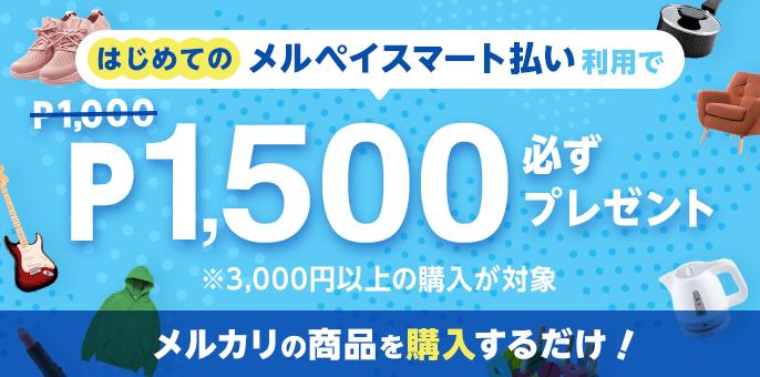 1500CPN_dagtgbhshboard.png