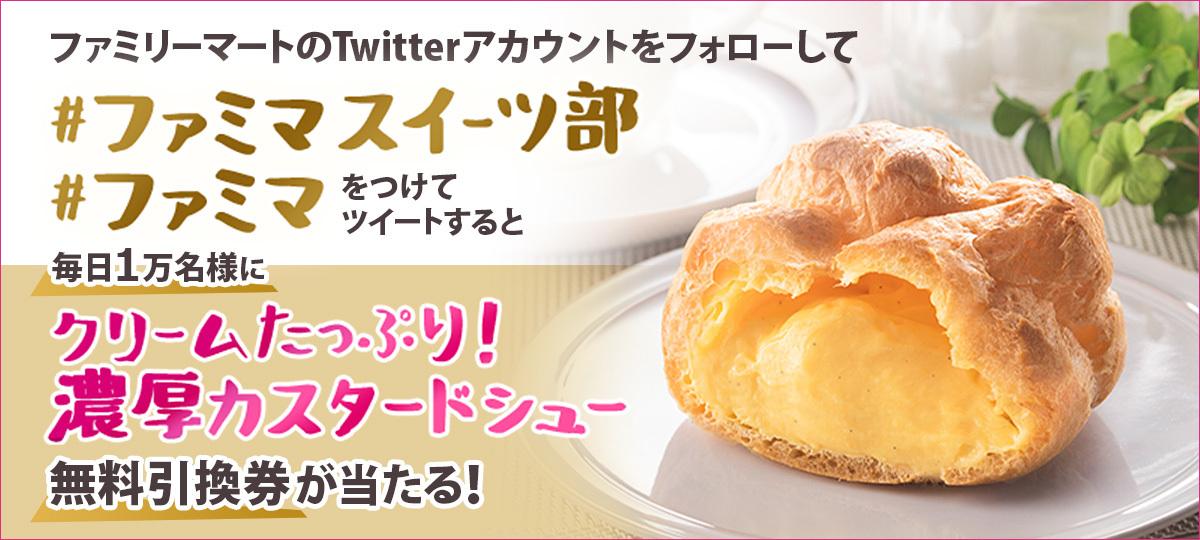 2004_dessert-coupon_twcp_main.jpg