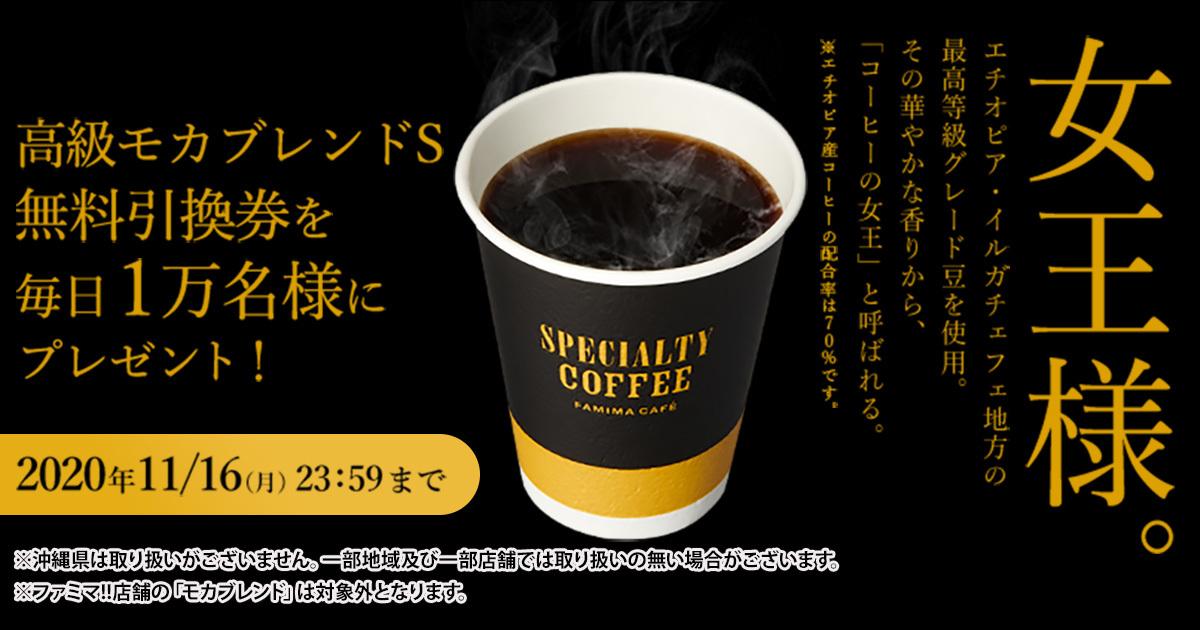 2011_specialtycoffeeiw_twcp_top.jpg