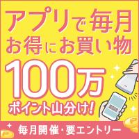 bnr_200x200 (2)