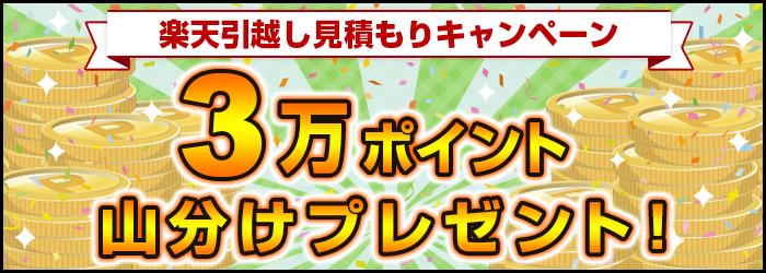 yamawake_catch_01 (1)