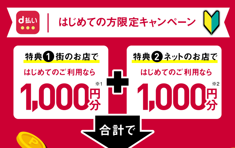 main_01_04 (1)