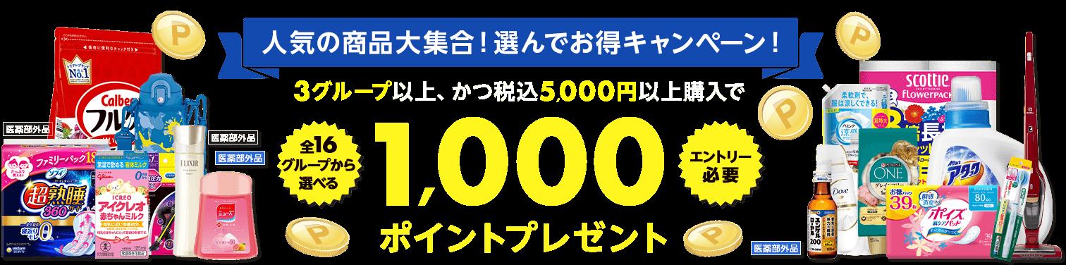 3brand_pc_main (1)