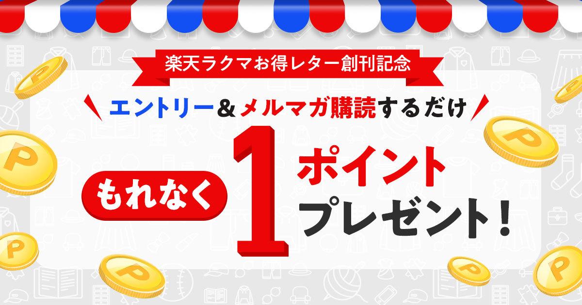 top (8)