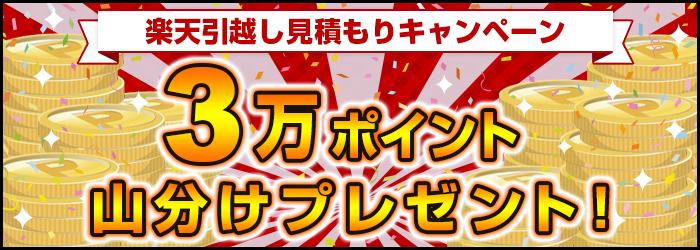 yamawake_catch_01 (9)