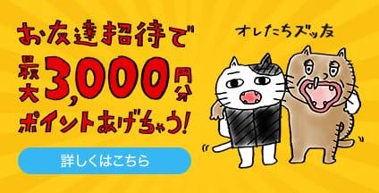 banner-home-md-friend.jpg