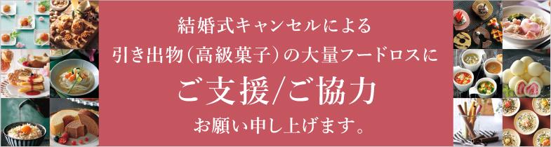 bn_food_loss_w785.jpg