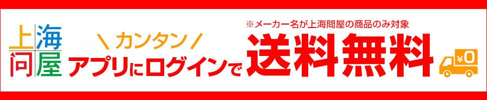 bnr_donya_app_login.jpg