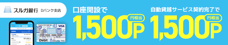 bnr_suruga_750100.png