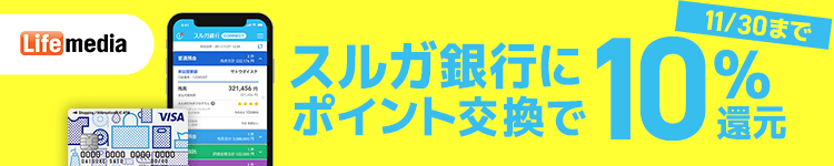 bnr_suruga_750100_ex.png