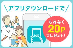 bnr_topscroll_app.png