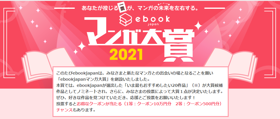 ebookjapan500yofcp18matr.png