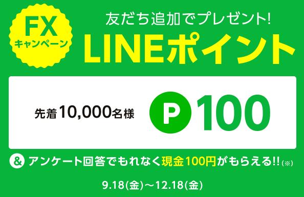 japannetbankst100m100pt100ygt.png