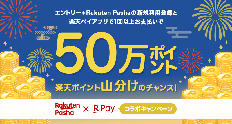 kanban_20200806_Pay.jpg