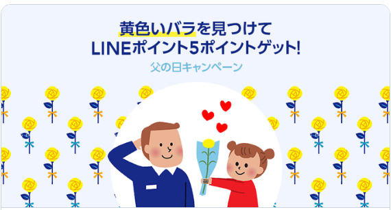 linebite5pgtcpn.png