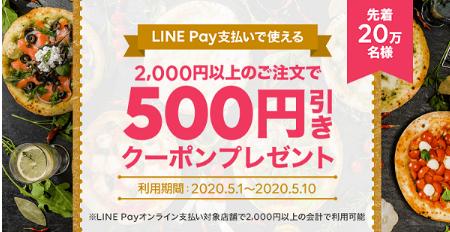 linederima500yo.png