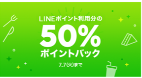 linederima50ppb2077.png