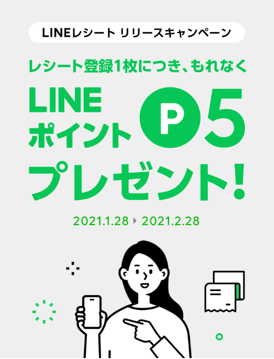 linerct5pgtcpn.png