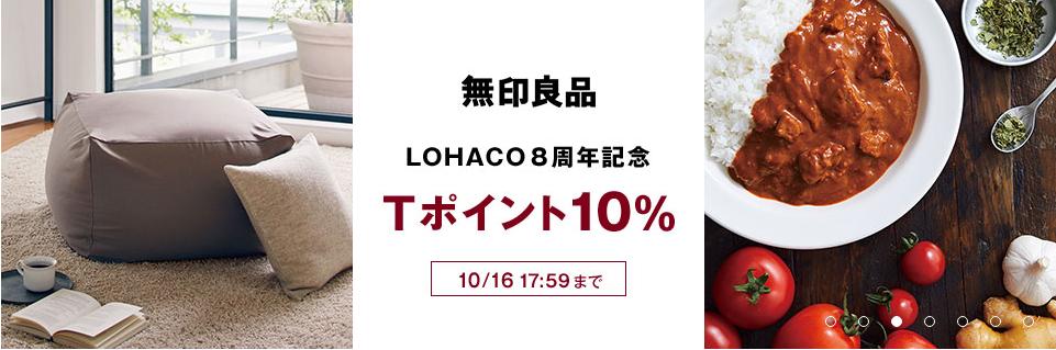 lohacomujitp10b.png
