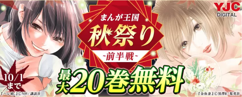 mangaoukokuak20smrcon.png