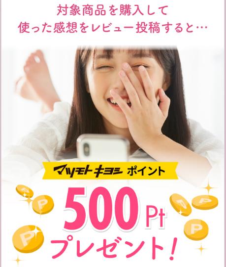 matsukiyo500pgt.png