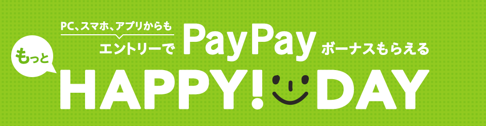 mhappyday_paypay_210201_pc.png